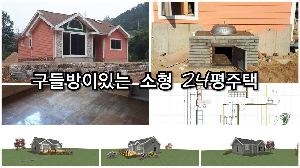 CollageMaker_20200102_064836601.jpg