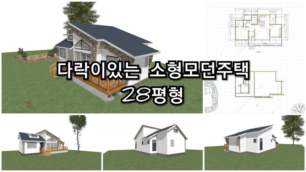 CollageMaker_20200102_063111352.jpg