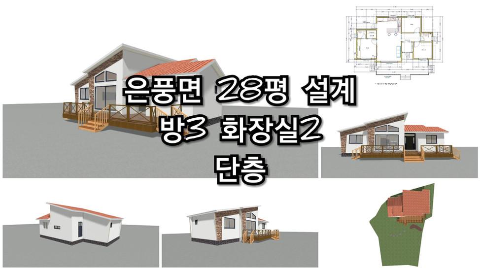 CollageMaker_20200102_062631917.jpg