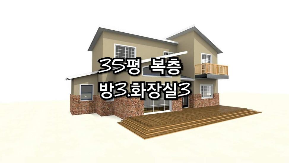 CollageMaker_20200102_060745757.jpg