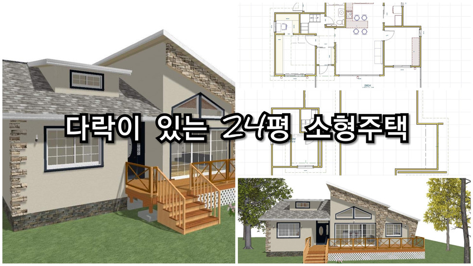 CollageMaker_20200102_060902365.jpg