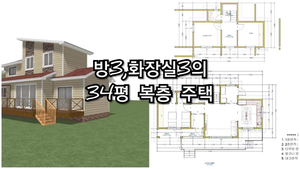 CollageMaker_20200102_065447915.jpg