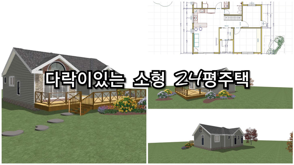 CollageMaker_20200102_063504448.jpg