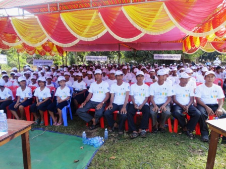 National Sanitation Day