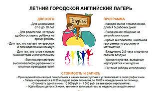 PPTX Presentation.jpg
