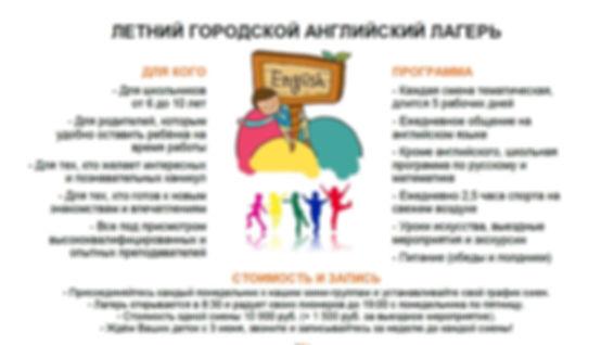 Языковой клуб LINGVOEXPRESS