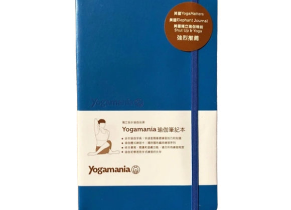 Yogamania Yoga Notebook (Traditional Chinese)