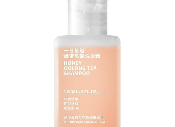 TEAORY Shampoo ⼀⽇茶道洗髮精 (150ml)