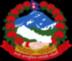 250px-Emblem_of_Nepal.png