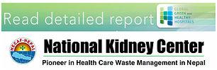 NKC-pdf-link.jpg