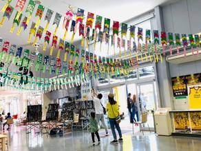 地元園児による「手作りこいのぼり」展示会