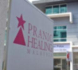Pranic Healing Malaysia Kelana Jaya Centre