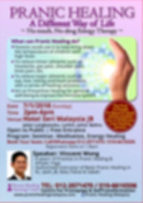 Energy Expo: Explore The Inner Space Within You