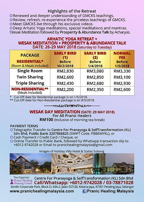 Arhatic Yoga Retreat Malaysia 2018