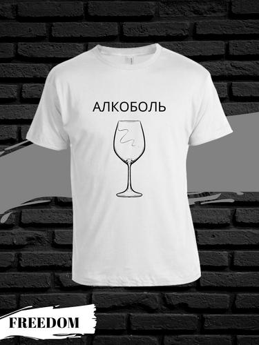 Алкоболь