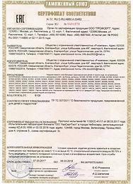 sertificat_1_big.jpg