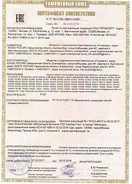 sertificat_2_big.jpg