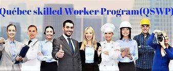 QC Skilled-Worker.jpg