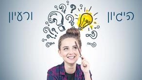 שלושת הגורמים שיהפכו יותר לידים ללקוחות