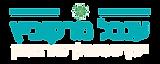לוגו - סדר בעסק רקע שקוף סלוגן בהיר.png