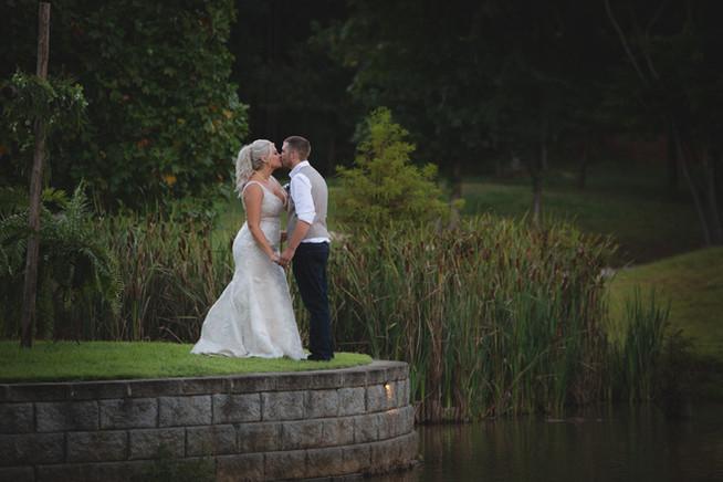 Rock Bottom Pond Wedding Venue