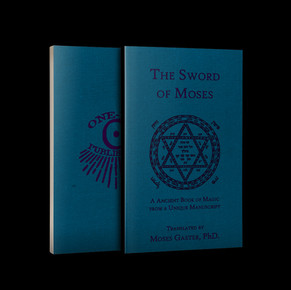 The Sword of Moses