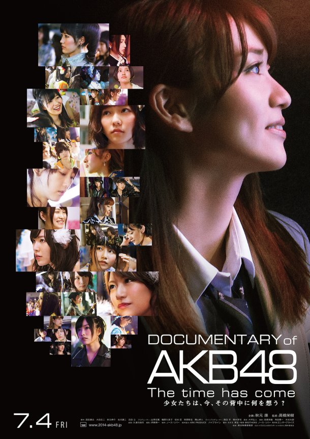 Documentary of AKB48(2014)