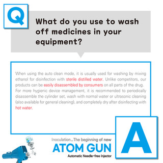 What do you use to wash off medicines in your equipment?