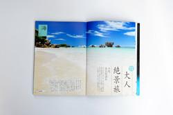 朝日新聞出版 単行本