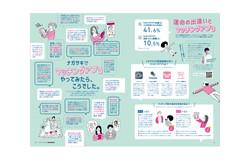 yoriyori03-3