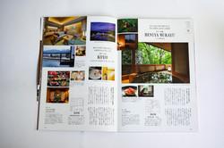 日本の憧れホテル_03