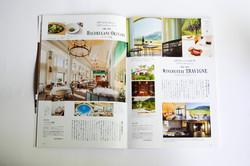 日本の憧れホテル_05