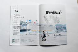 yoriyori_0