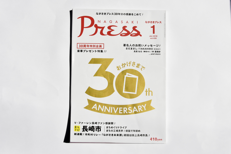 press01_表紙