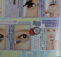 『nicora』3月号 記事
