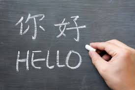 English as Second Language (ESL) for Chinese Speaking Older Adults
