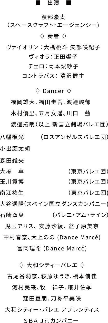 文字OLのコピー.jpg