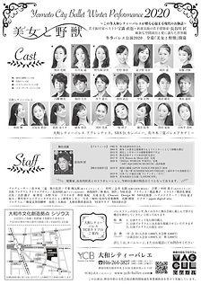 5校_校正用_page-0002.jpg