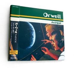 Orwell - L'Archipel (Japon)