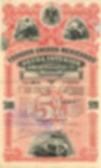 pink lady 1895sm.jpg