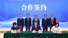 SSP signs Partnership Agreement with Shanghai Guo'ang Industrial-China State Cloud Fund.