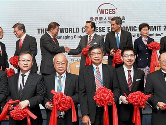 SSP's Tan Sri Dato Dr. Michael Yeoh welcomes guests to the World Chinese Economic Summit