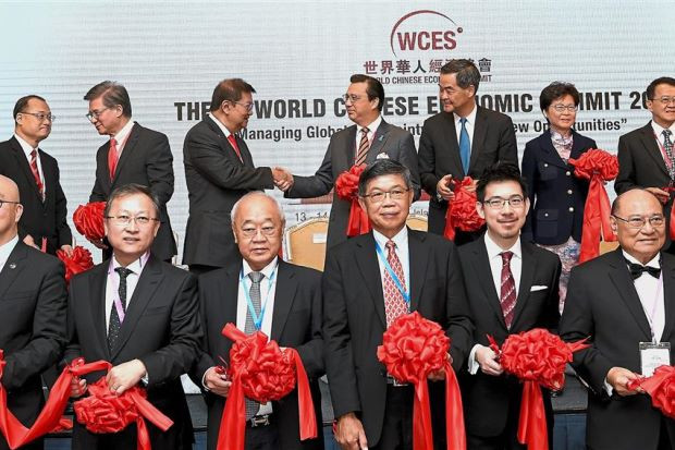 Tan Sri Dato' Dr. Michael Yeoh (third from left), member of the Global Advisory Board of Strategic Swiss Partners, Chairman of WCES and Chief Executive Officer of Asian Strategy & Leadership Institute at the 9th World Chinese Economic Summit 2017 from November 13-14, 2017 in Hong Kong.