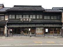 米沢茶店外観.jpg