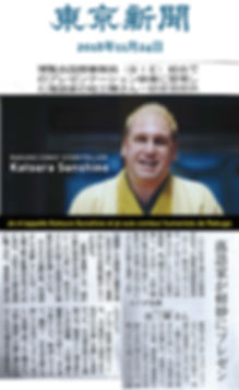 Tokyo Newspaper  - Sunshine.jpg