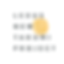logo_takumi_bg.png