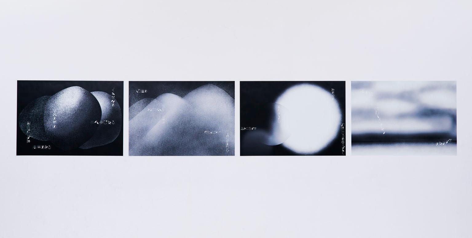 Tanka-HAMI-Matsunaga-1536x776.jpg