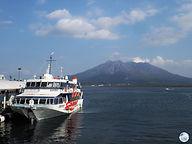 Sakura jima.jpg