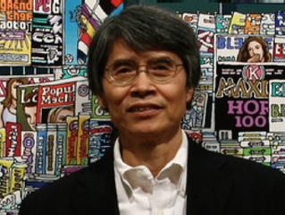 #2 Masaaki Sato
