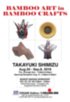 SHIMIZU TAKAYUKI POSTER FINAL.jpg